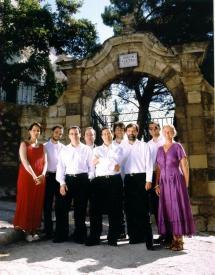 Concierto del grupo Zarabanda en el 250 aniversario de la muerte de Häendel